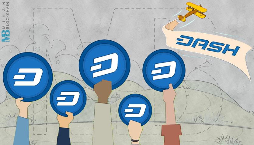 دش (Dash) چیست