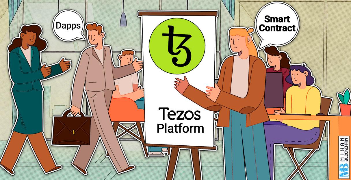 تزوس (Tezos)